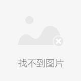 ibc不锈钢吨桶生产商富邦金属不锈钢ibc吨桶