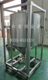 不锈钢吨桶(高粘度)